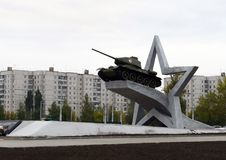 Monument in honor of the formation in Lipetsk in the spring of 1942 the first tank corps. Stock Photos