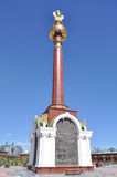 A monument in honor of the founding of the city. Yakutsk. Stock Photography