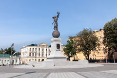Monument in honor of the Independence of Ukraine at Constitution square in Kharkiv, Ukraine Stock Photos