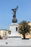 Monument in honor of the Independence of Ukraine at Constitution square in Kharkiv, Ukraine Stock Images