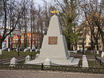 Monument in honor of victory in War of 1812 in Podolsk. Russia Royalty Free Stock Image