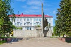 Monument i heder av 50 år av Komsomol, Polotsk, Vitryssland Royaltyfri Bild