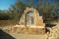 Monument i historiskt ställe av dopet av Jesus Christ i Jorda fotografering för bildbyråer
