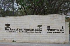 Monument i minnet av judar, som slogs och avverkningen i kriget mot nazisterna 1939-1945 i öl Sheba, Israel Royaltyfria Bilder