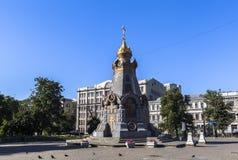 Monument i Moscow, Ryssland 免版税库存照片