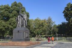 Monument i Moscow, Ryssland 免版税库存图片