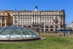 Monument i Moscow, Ryssland 免版税图库摄影
