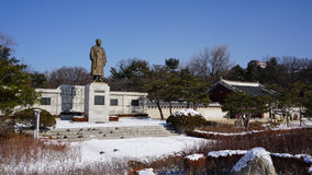 Monument important dans la ville de Séoul, Corée Photo libre de droits