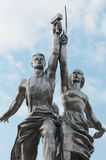 Monument In Moscow Royalty Free Stock Photos