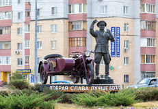 Monument incorruptible road policeman. Belgorod. Russia Stock Photo
