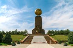 Monument of Independence in Tashkent, Uzbekistan Royalty Free Stock Photo