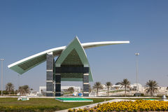 Monument at International Airport of Abu Dhabi Royalty Free Stock Images