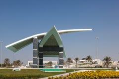 Monument am internationalen Flughafen von Abu Dhabi Lizenzfreie Stockbilder