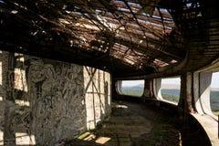 Monument intérieur de Buzludja Images stock