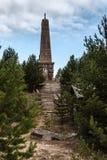Monument on island Mudjug, Russia Stock Photo