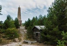 Monument on island Mudjug, Russia Stock Photos