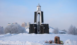 Monument on the Island of Tears in Minsk Stock Photo