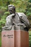 Monument Ivan Franko photographie stock