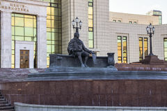 Monument of Ivan Shuvalov in front of the building of the Fundamental library of Moscow state University. The City Of Moscow. Ivan Shuvalov along with Mikhail Stock Images