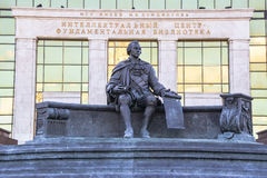 Monument of Ivan Shuvalov in front of the building of the Fundamental library of Moscow state University. The City Of Moscow. Ivan Shuvalov along with Mikhail Royalty Free Stock Photography