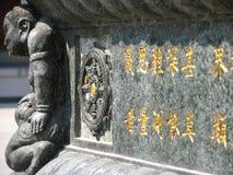 Monument in Jing een Tempel Royalty-vrije Stock Afbeelding