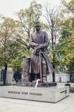 Josef Pilsudski statue stock images