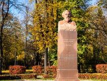 Monument of K E Tsiolkovsky in Petrovsky Park stock photography