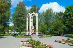Monument. KALININGRAD, RUSSIA - JULY 29, 2008: The monument Grieving parents in the Park Youth dedicated to the memory of soldiers-internationalists, who died in Stock Photo