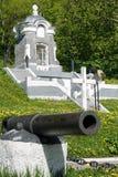 Monument-Kapelle, errichtet zu Ehren der erfolgreichen Verteidigung von Petropawlowsk vom Angriff des anglofranzösischen Geschwad Lizenzfreies Stockfoto