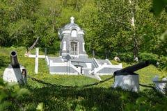 Monument-Kapelle, errichtet zu Ehren der erfolgreichen Verteidigung von Petropawlowsk vom Angriff des anglofranzösischen Geschwad Stockfotos