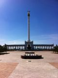 Monument Kazakh Eli Royalty Free Stock Photos