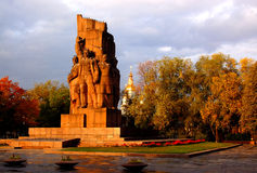 Monument Kharkov, Ukraine. In autumn royalty free stock image