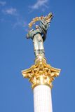 Monument in Kiev Stock Photography