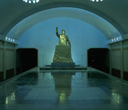 Monument of Kim Il Sung in Pyongyang metro, North Korea. Royalty Free Stock Photo