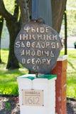 Monument kopek van 1612 in Yaroslav, Rusland royalty-vrije stock afbeeldingen