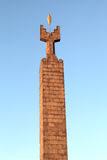 Monument with leaf on the top in Yerevan Stock Photography