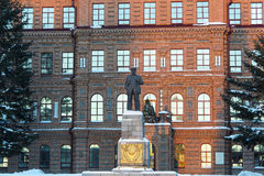 Monument of Lenin Royalty Free Stock Photos