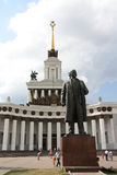 Monument of Lenin on VDNH, Moscow Royalty Free Stock Photos