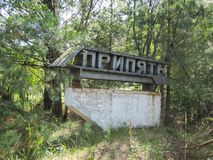 Monument with letters at the entrance to city of Pripyat royalty free stock image
