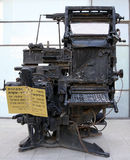 Monument Linotype in Tel Aviv Stock Photography