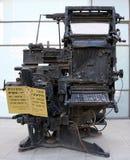 Monument Linotype in Tel Aviv Stock Photography
