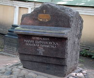 Monument on M. Shimanovskaya tomb - Polish pianist Royalty Free Stock Photography