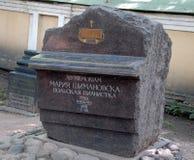 Monument on M. Shimanovskaya tomb - Polish pianist Royalty Free Stock Photography