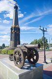 Monument of Maloyaroslavets Royalty Free Stock Image