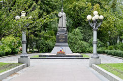 Monument in Mariinsky Park in Kiev Royalty Free Stock Photography