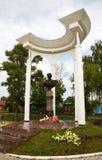 Monument of Marina Tsvetaeva Royalty Free Stock Image