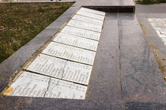 The monument is a mass grave 45 infantry division of a name of Soviet soldiers. VOLGOGRAD, RUSSIA - OCTOBER 06, 2015: Mass grave of Soviet soldiers killed during Royalty Free Stock Images