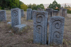 Monument Memorial Parks Hisar in Leskovac lizenzfreie stockfotografie