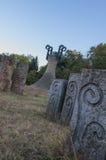Monument Memorial Parks Hisar in Leskovac Lizenzfreie Stockfotos