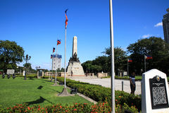 Monument in memory of Jose Rizal at Rizal park Royalty Free Stock Photo